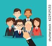 human resources design | Shutterstock .eps vector #622919153