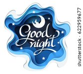 paper art of goodnight... | Shutterstock .eps vector #622959677