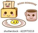 kawaii vector food and drink...   Shutterstock .eps vector #622973213