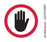 hand sign push. vector... | Shutterstock .eps vector #622976987