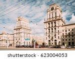 minsk  belarus   september 3 ... | Shutterstock . vector #623004053