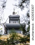 Small photo of orthodox church building