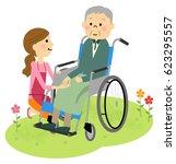 elderly people sitting in a... | Shutterstock .eps vector #623295557