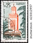 Small photo of Milan, Italy - April 2, 2017: Great Mosque of Tlemcen on algerian postage stamp