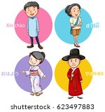 people from different countries ... | Shutterstock .eps vector #623497883