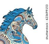 stylized hand drawn head horse