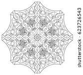 circle mandala  adult coloring...   Shutterstock .eps vector #623726543