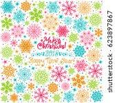 invitation new years christmas... | Shutterstock .eps vector #623897867