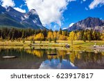 the shallow lake among the... | Shutterstock . vector #623917817