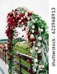 Wedding Arch  Wedding Flowers ...