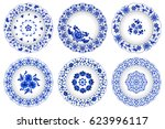 set of decorative porcelain... | Shutterstock .eps vector #623996117