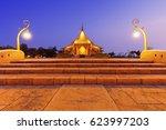 sirindhorn wararam phu prao... | Shutterstock . vector #623997203
