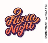 trivia night. lettering. | Shutterstock .eps vector #624065543