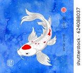 japanese koi carp on seamless... | Shutterstock .eps vector #624088037