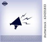 megaphone  loudspeaker icon.... | Shutterstock .eps vector #624201833