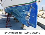 boat on the dock for repair  | Shutterstock . vector #624360347