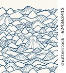 landscape pattern. vector... | Shutterstock .eps vector #624363413