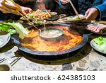 chengdu hot pot  sichuan... | Shutterstock . vector #624385103