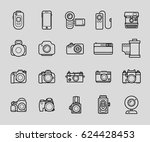 set of line icons. stroke... | Shutterstock .eps vector #624428453
