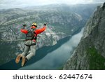 rope jumping | Shutterstock . vector #62447674