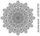 mandala. decorative round...   Shutterstock .eps vector #624518753
