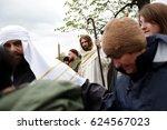 kalwaria zebrzydowska  poland   ... | Shutterstock . vector #624567023