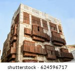 old building in historical... | Shutterstock . vector #624596717