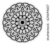 vector illustration of oriental ... | Shutterstock .eps vector #624694607