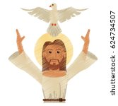 drawing jesus christ holy... | Shutterstock .eps vector #624734507