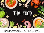 card with thai food and... | Shutterstock .eps vector #624736493