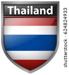 icon design for thailand flag... | Shutterstock .eps vector #624824933