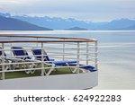 inside passage  alaska   august ...   Shutterstock . vector #624922283