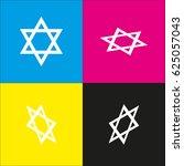 shield magen david star. symbol ... | Shutterstock .eps vector #625057043