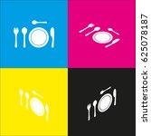 tableware icon. vector. white... | Shutterstock .eps vector #625078187