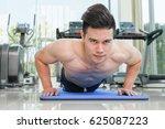 young muscular man training... | Shutterstock . vector #625087223