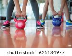 fit people working out in... | Shutterstock . vector #625134977