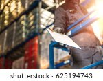 warehouse worker giving raports ... | Shutterstock . vector #625194743