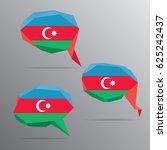 polygon speech bubble flag  ... | Shutterstock .eps vector #625242437