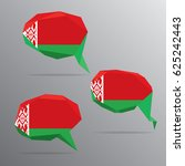 polygon speech bubble flag  ... | Shutterstock .eps vector #625242443