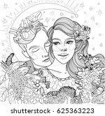 beautiful loving couple in a...   Shutterstock . vector #625363223