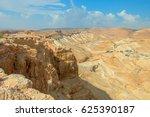 ruins of masada fortress  israel | Shutterstock . vector #625390187