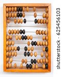 Small photo of antique wooden abacus abacus isolated on white