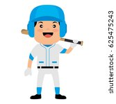 baseball player avatar character | Shutterstock .eps vector #625475243