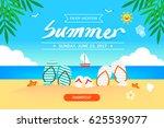 cool summer sea and beach | Shutterstock .eps vector #625539077