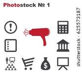 dryer icon vector flat design... | Shutterstock .eps vector #625573187