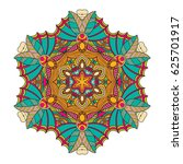 mandala vector for art ... | Shutterstock .eps vector #625701917