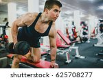 persistent young man training... | Shutterstock . vector #625708277