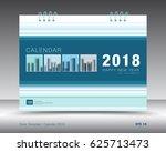 cover calendar 2018 template ... | Shutterstock .eps vector #625713473