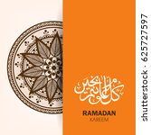 ramadan floral background ... | Shutterstock .eps vector #625727597