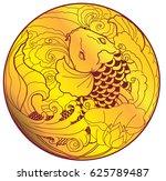 hand drawn gold koi fish in... | Shutterstock .eps vector #625789487